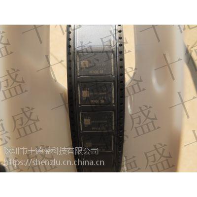 十德盛科技 MT29F64G08AFAAAWP-ITZ:A Micron存储器 TSOP-48 镁光