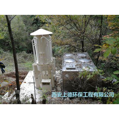 安康山泉水处理一体化设备口碑推荐