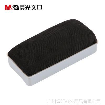 品牌文具白板擦ASC99364带磁铁绒布易擦黑板擦办公用品磁性画板擦
