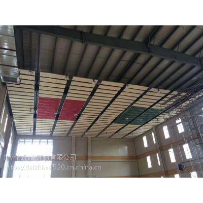 浙江运动馆天花空间吸声体 墙面吸音板 场馆降噪 环保阻燃,厂家直销