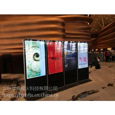 55寸立式广告机租赁 北京广告机出租