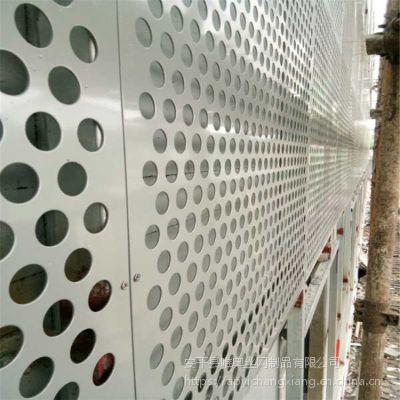 铝合金冲孔网 打孔板哪家便宜 欢迎致电