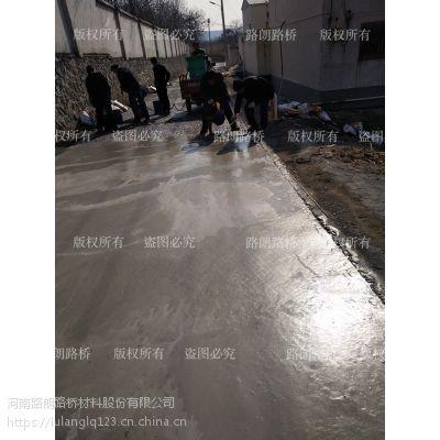 宝鸡市咸阳刚浇的水泥混凝土路面受冻起层怎么办?用什么办法来补救?