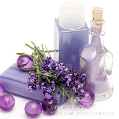 香精 洗涤日化 香水用 多种香型和规格 薰衣草 柠檬等 香精