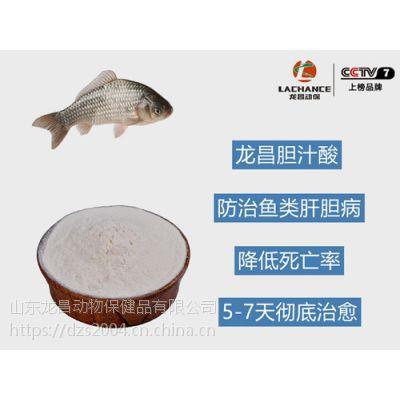 龙昌动保防治鱼类肝胆病的饲料级胆汁酸诚招水产经销商加盟代理