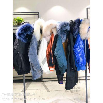 N°28品牌2018新款冬季时尚羽绒服女装品牌折扣批发大码女装新款组货包