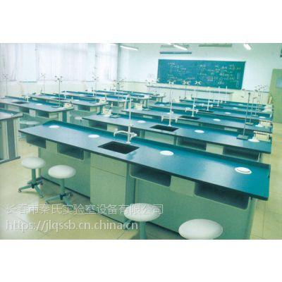 学生实验台、物理化实验操作台。