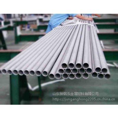 201不锈钢无缝管规格齐全(张浦国内资讯)
