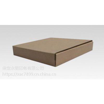 厂家订制知名化妆品礼品包装盒彩盒食品盒子礼盒白卡纸盒定制定做