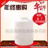 塑料储罐水塔水箱 30T抗老化pe水箱 专业配送 质量保证