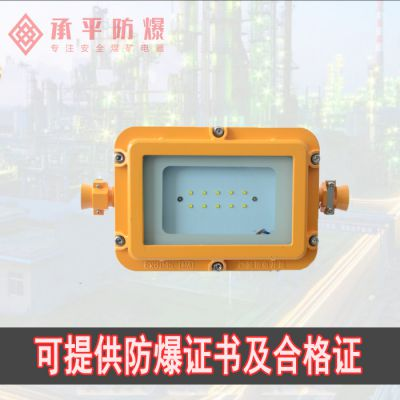 DGS36/127L(A)矿用隔爆型LED巷道灯小方形贴片