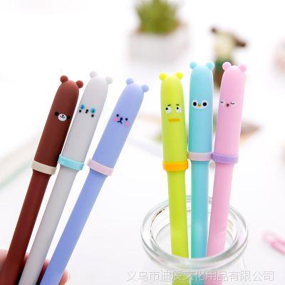 韩国创意动物表情笔帽中性笔 学生书写签字笔黑芯 办公文具用品