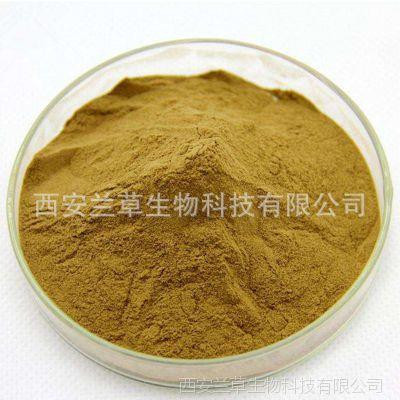 黄连素98%小檗盐酸碱皮草提取物黄柏提取物兰草生物毛呢黄连现货特价|图片