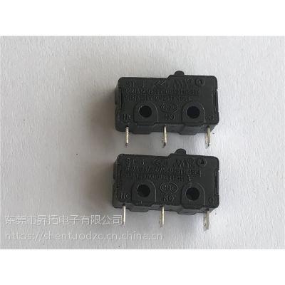 东莞厂家热销ST-5 三脚微动开关 银触点设计小型微动 小家电行程限位开关 免费试样