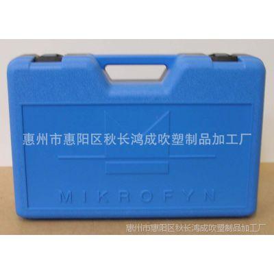 大吹塑加工多功能塑料工具收纳箱汽车工具箱 实用便捷大型模具