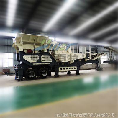 石料组合式移动破碎站 砂石生产线厂家供应