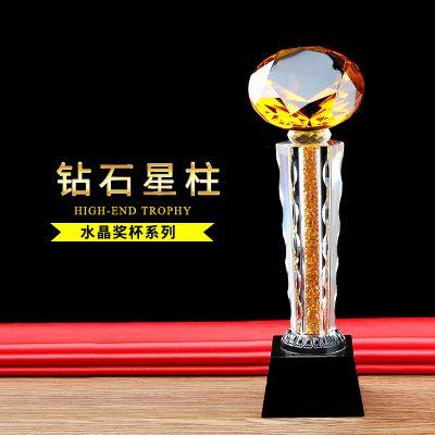 供应年度突出贡献奖杯 哪里订购水晶奖杯,哪里有水晶工艺品