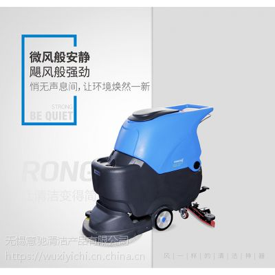 上海洗地机厂家推荐 洗地机售后服务 上海购物中心用洗地机