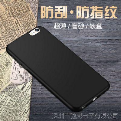 iphone8手机壳素材磨砂软壳苹果7p保护套定制6s彩绘tpu厂家批发