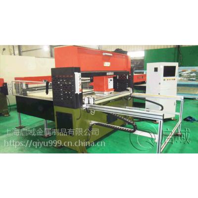 国标工业铝型材配件装饰盖板铝合金型材塑料封盖启域供