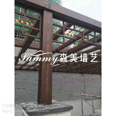 森美 木纹漆施工 木纹漆厂家直销 混凝土外墙木纹漆施工