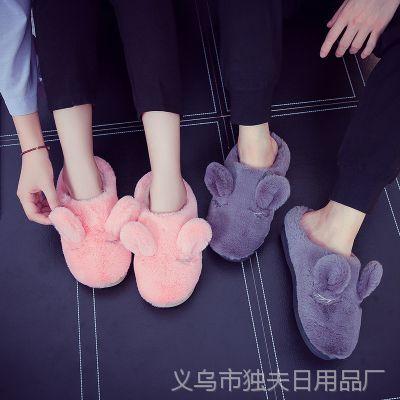 棉拖鞋男女冬季批发韩版情侣家居家毛毛棉拖卡通时尚兔子一件代发