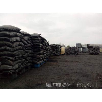 河北廊坊出售 氧化铁黑 勾缝剂专用颜料 四氧化三铁黑 厂家帅腾直销