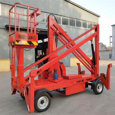 现货直销10米12米14米车载式升降平台 曲臂式液压升降可旋转升降机