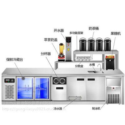 深圳奶茶的制作设备多少钱
