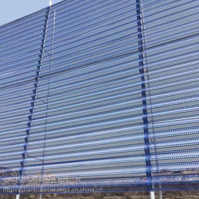 批发金属镀锌板煤场防风抑尘网不锈钢三峰圆孔防风抑尘网
