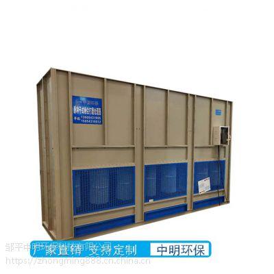 大量批发 厂家直销 干式打磨柜