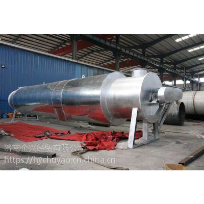 内蒙 时产2吨 水分40% 专业烘干设备 真空烘干机