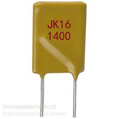金科原装JK16-1300自恢复保险丝让利特卖