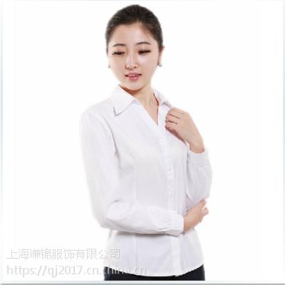 帅气百搭韩版修身夏秋季节短袖衬衫新款男女工作服寸衣多色可选