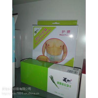 手提礼品盒包装纸盒 大号外套礼品盒背包衣服通用包装盒手提折叠翻盖纸盒