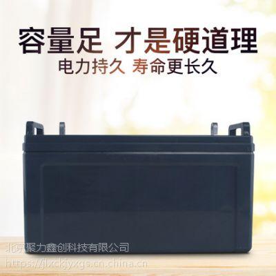 北京供应松下蓄电池12V100AH/LC-P12100ST