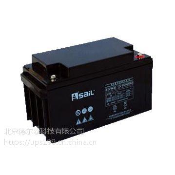风帆蓄电池6-FM-7 12V7AH/20HR保证正品