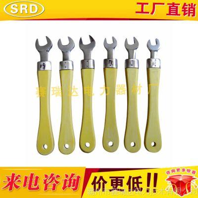 厂家直销各类绝缘短柄扳手 带电作业工具 DDSF绝缘开口扳手