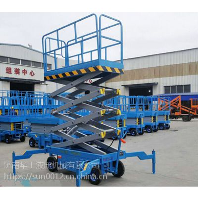 上海液压升降机货梯移动平台厂家直销【华工机械】