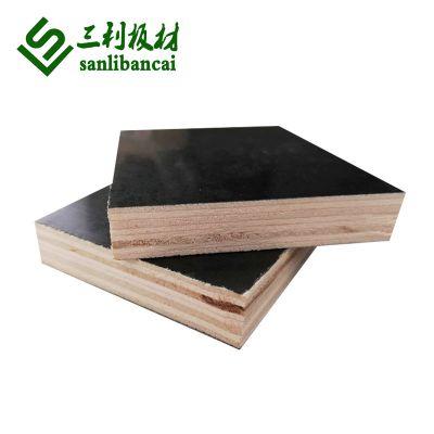 现货供应建筑模板胶合板 沧州一级房建工程杨木整芯三胺胶三六尺建筑模板