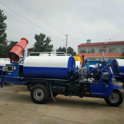 南京小型雾炮洒水车厂家