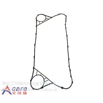 九江蒸汽板交N35 N50 A055不锈钢板片 橡胶密封垫
