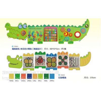 墙面游戏玩具,深圳墙面玩具供应商,幼儿园户外游戏设施展示,供应益智运动设备_健宇体育