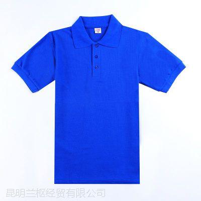 昆明广告衫工作服印字销售,10件起订