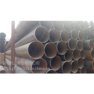 云南钢材市场, 玉溪螺旋钢管现货批发, 昆明螺旋钢管加工定做多少钱一吨