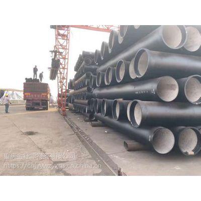 【重庆球墨铸铁管DN100-DN600现货】供水专用K9级16公斤压力球墨铸铁管