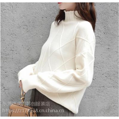 广东低价毛衣便宜女式毛衣清仓杂款女装毛衣便宜尾货女士长袖低价杂款库存毛衣批发