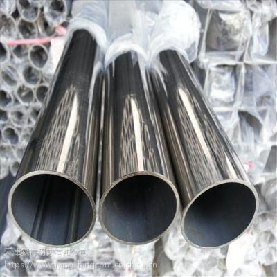 天津不锈钢管批发加工 310 316 201不锈钢管