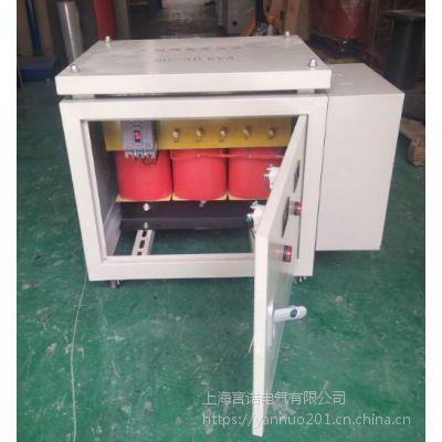 SG三相干式变压器380V变380V机床专用sg30kva变压器价格上海言诺