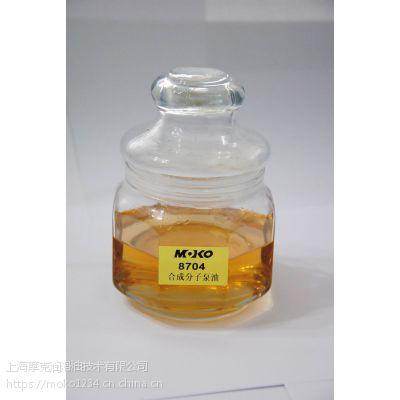 MOKO8701合成真空泵油厂家直销